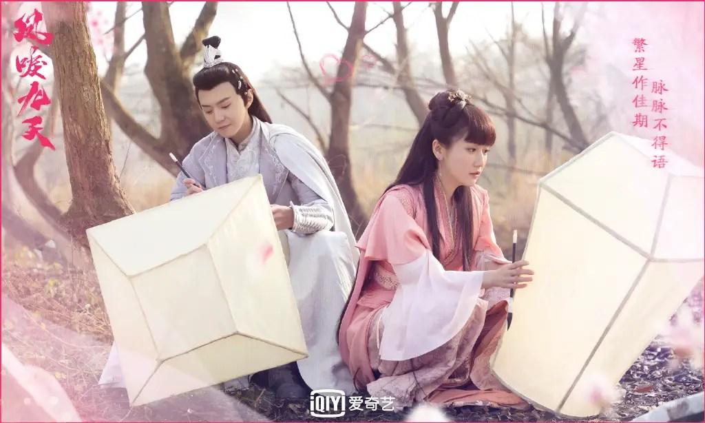 Renascence Chinese Drama Still 1
