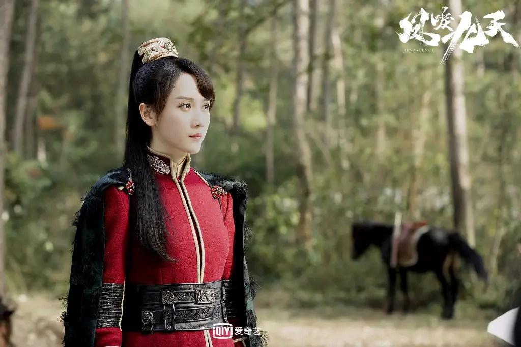 Renascence Chinese Drama Still 3