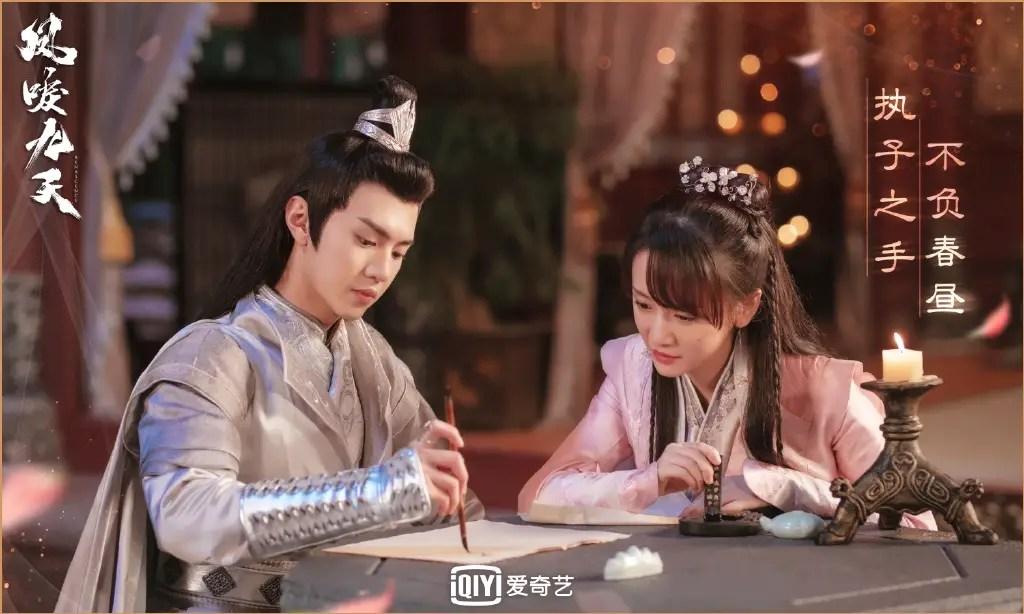 Renascence Chinese Drama Still 5