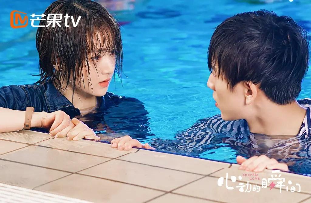 Sparkle Love Chinese Drama Still 1
