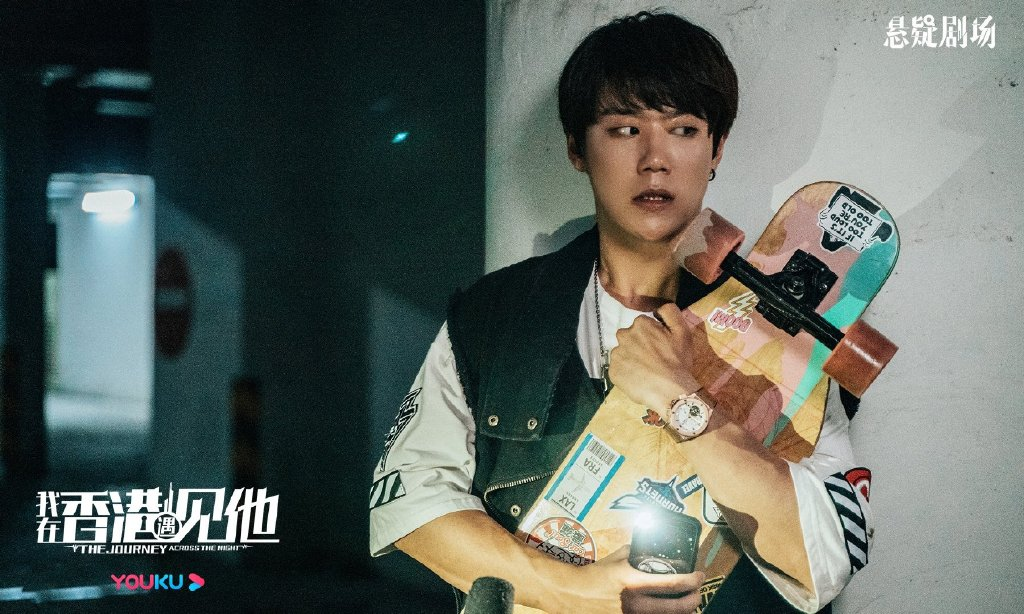 The Journey Across The Night Chinese Drama Still 5