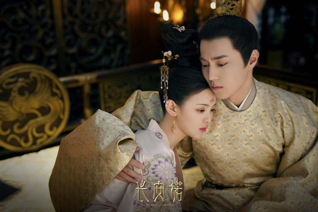 The Promise Of Chang'An Chinese Drama Still 5