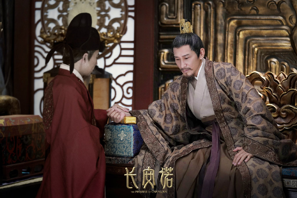 The Promise Of Chang'An Chinese Drama Still 6