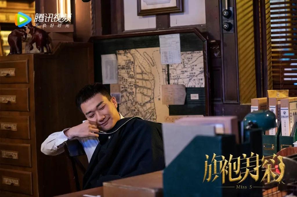 Wu Hao Chen