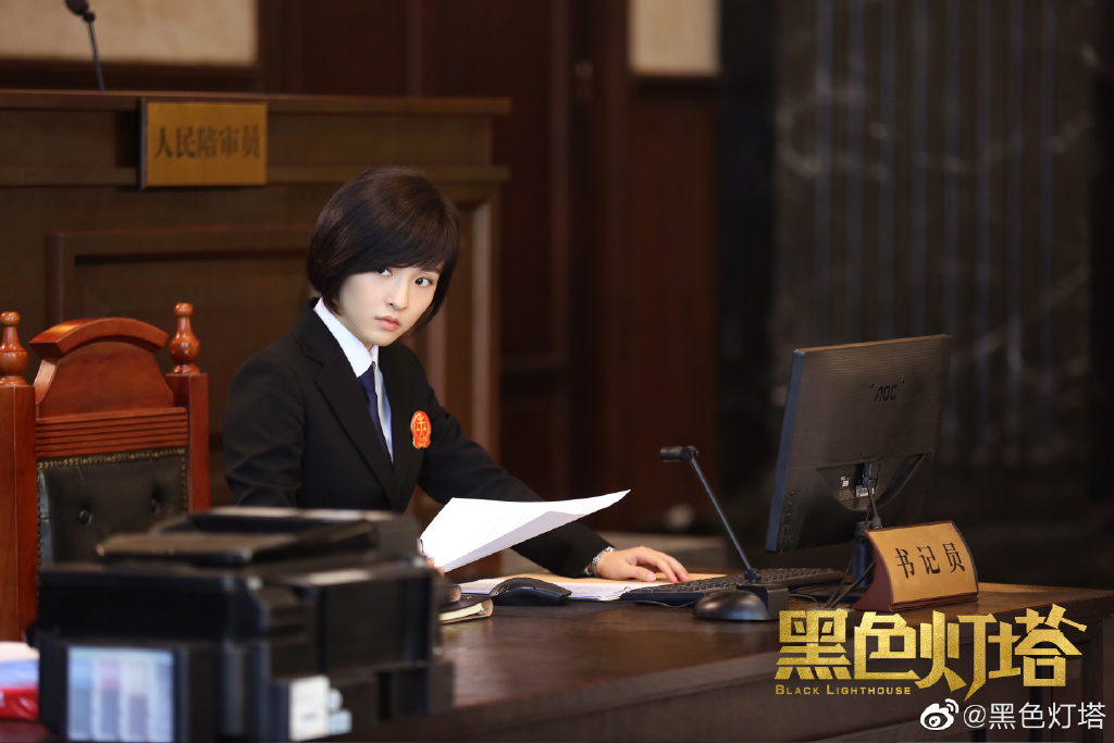 Black Lighthouse Chinese Drama Still 1