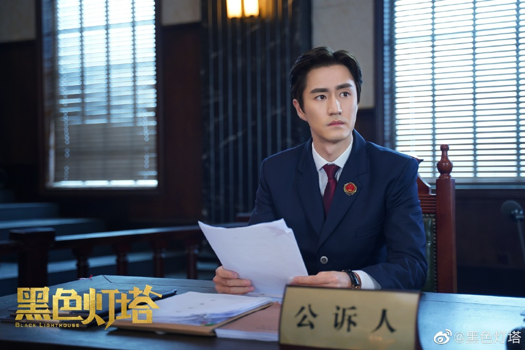 Black Lighthouse Chinese Drama Still 2