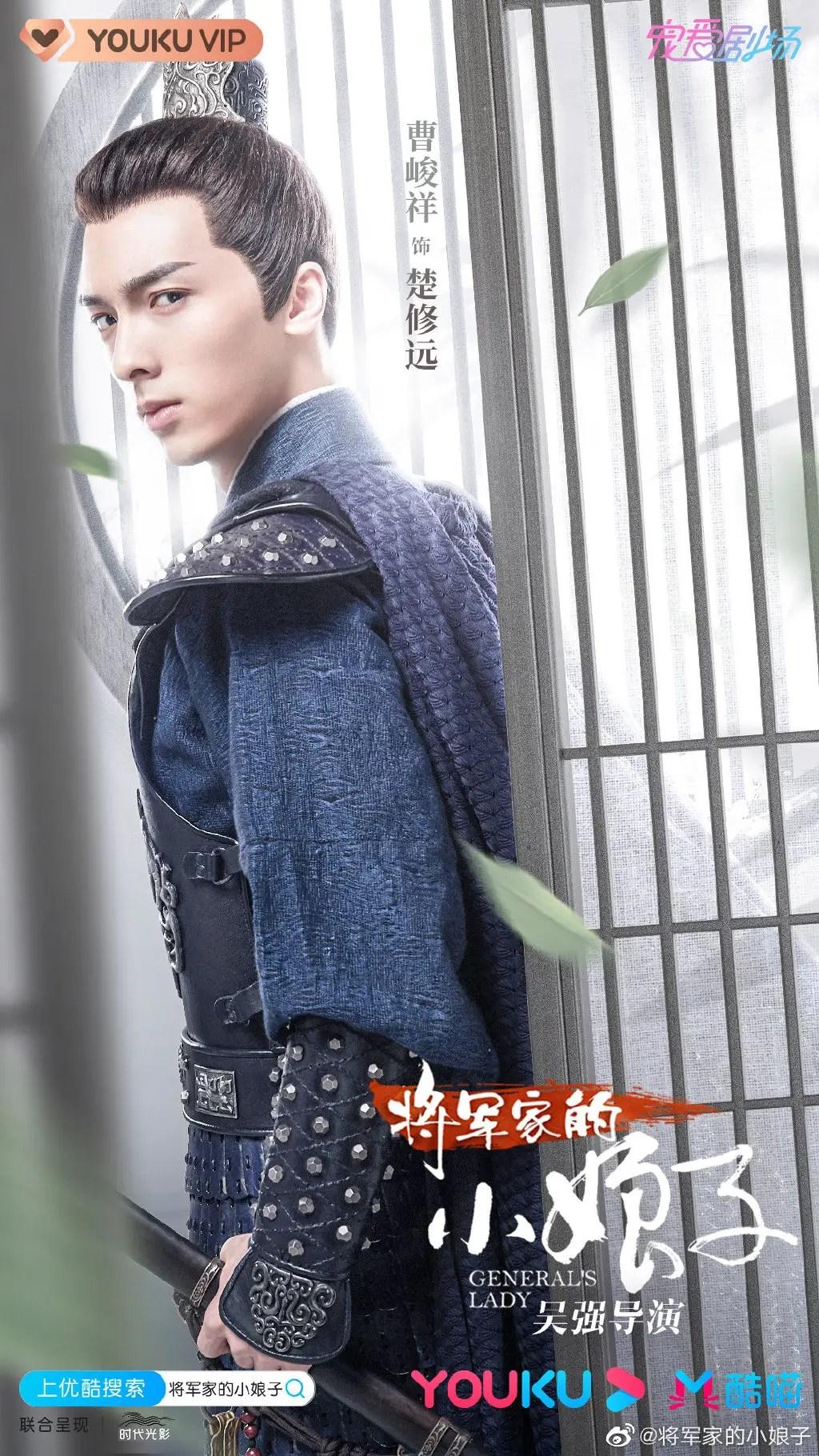 Cao Jun Xiang