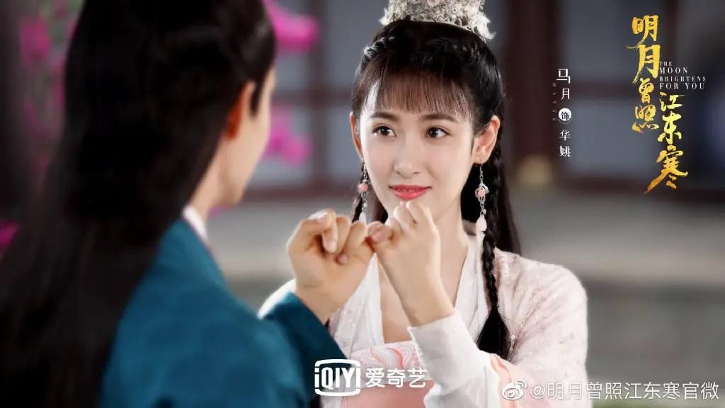 Ma Yue