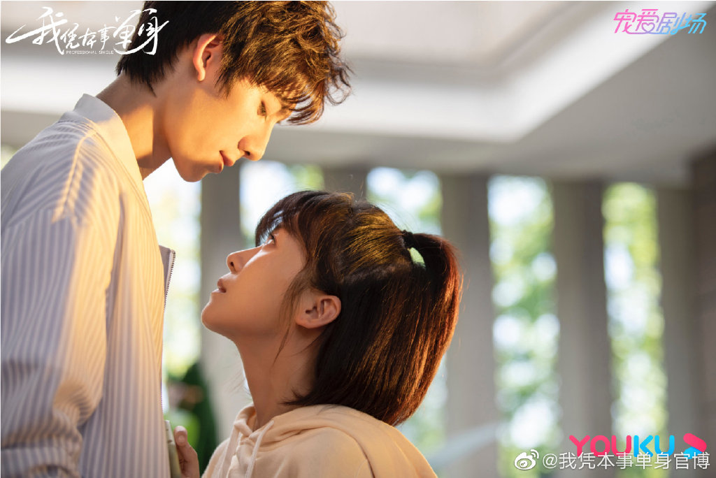 Professional Single Chinese Drama Still 3