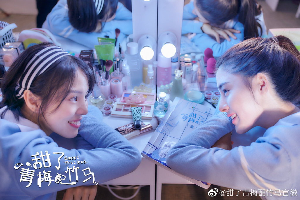 Sweet First Love Chinese Drama Still 4