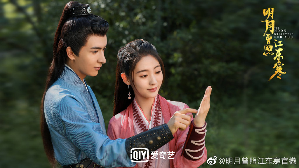 The Moon Brightens For You Chinese Drama Still 2