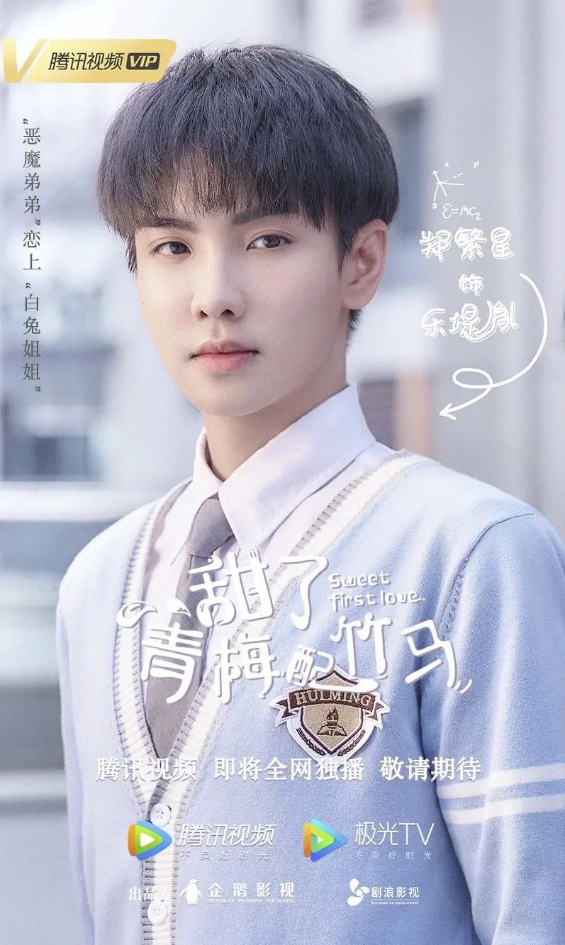Zheng Fan Xing 1