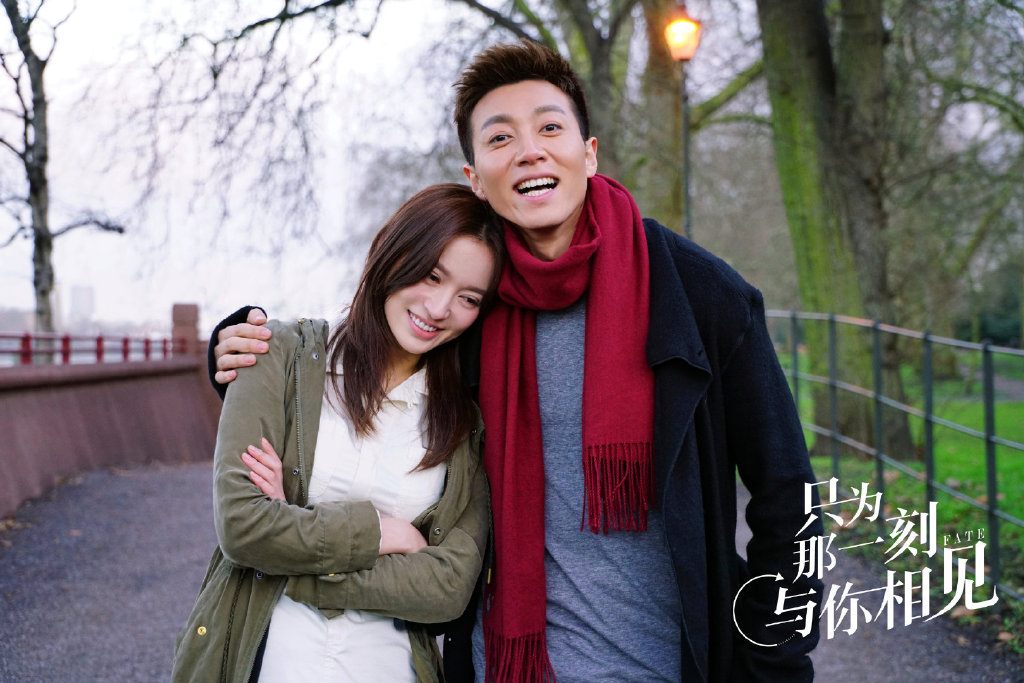 Just To See You Chinese Drama Still 2