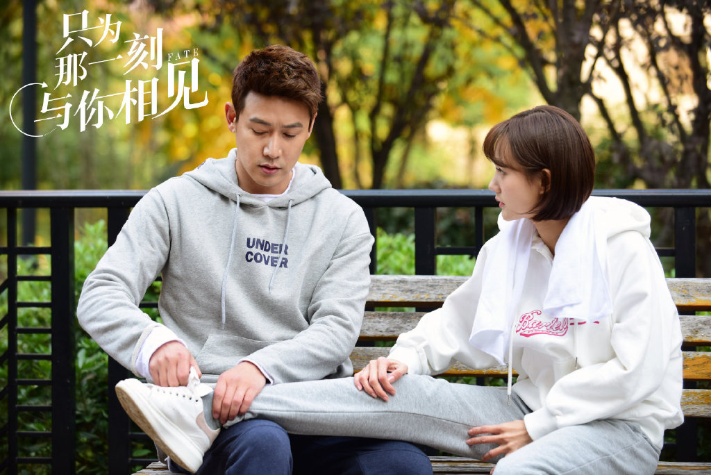 Just To See You Chinese Drama Still 4