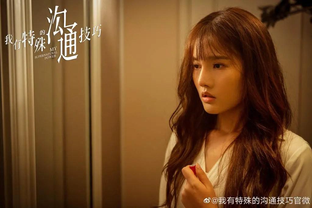 My Supernatural Power Chinese Drama Still 4