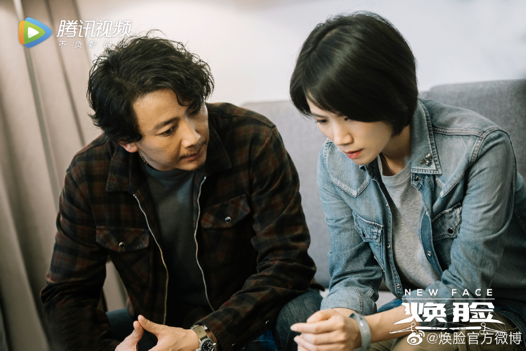 New Face Chinese Drama Still 1