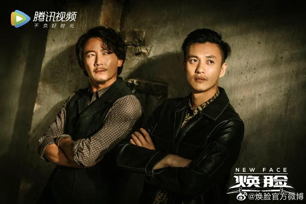 New Face Chinese Drama Still 2