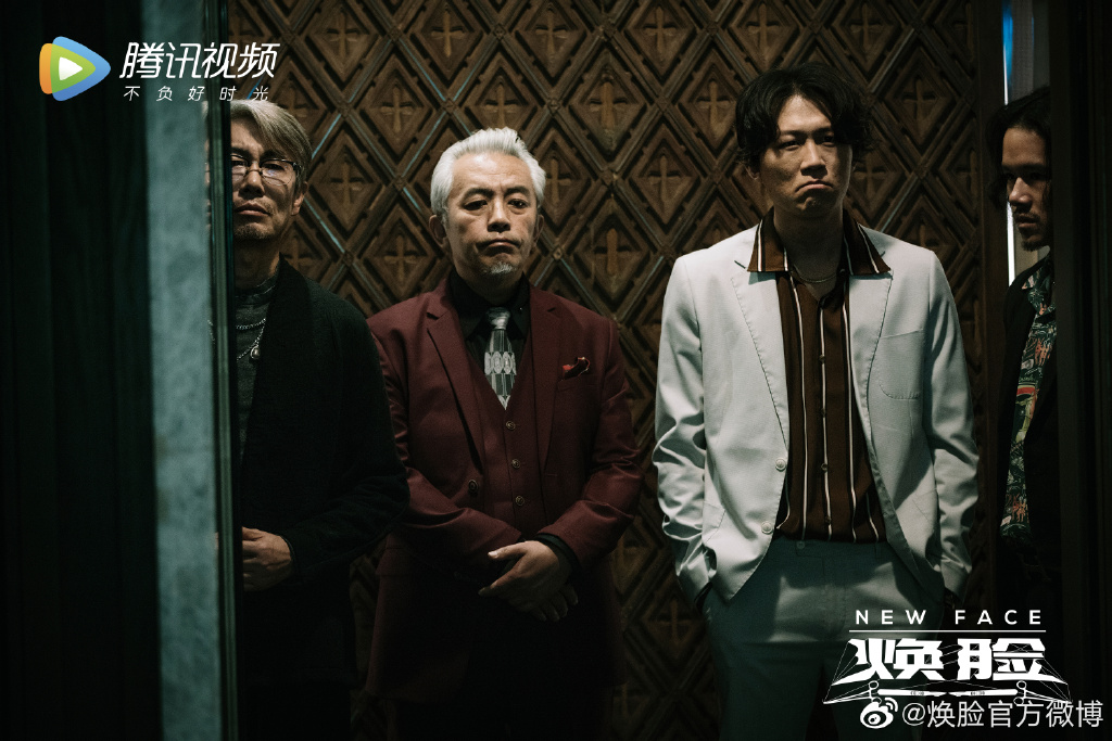 New Face Chinese Drama Still 4