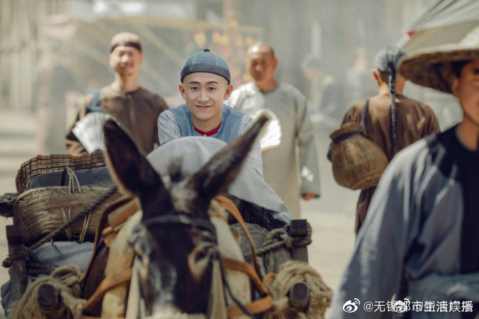 The Deer And The Cauldron Chinese Still 4