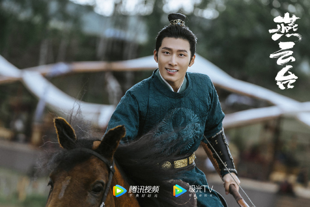 The Legend Of Xiao Chuo Chinese Drama Still 2