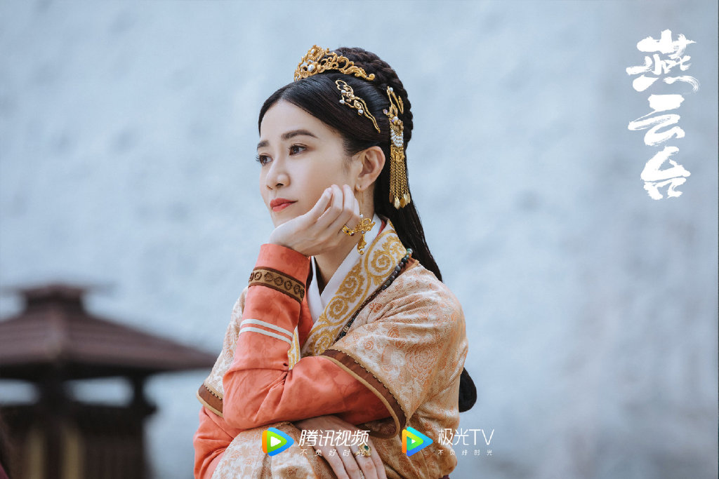 The Legend Of Xiao Chuo Chinese Drama Still 3