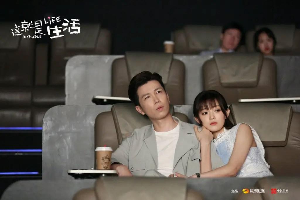 Invisible Life Chinese Drama Still 2