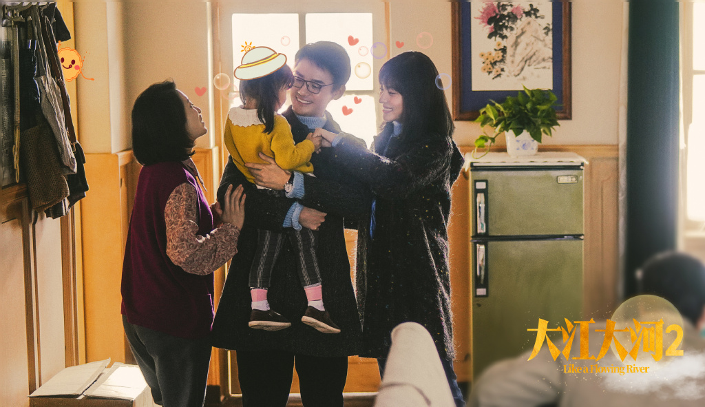 Like A Flowing River 2 Chinese Drama Still 1