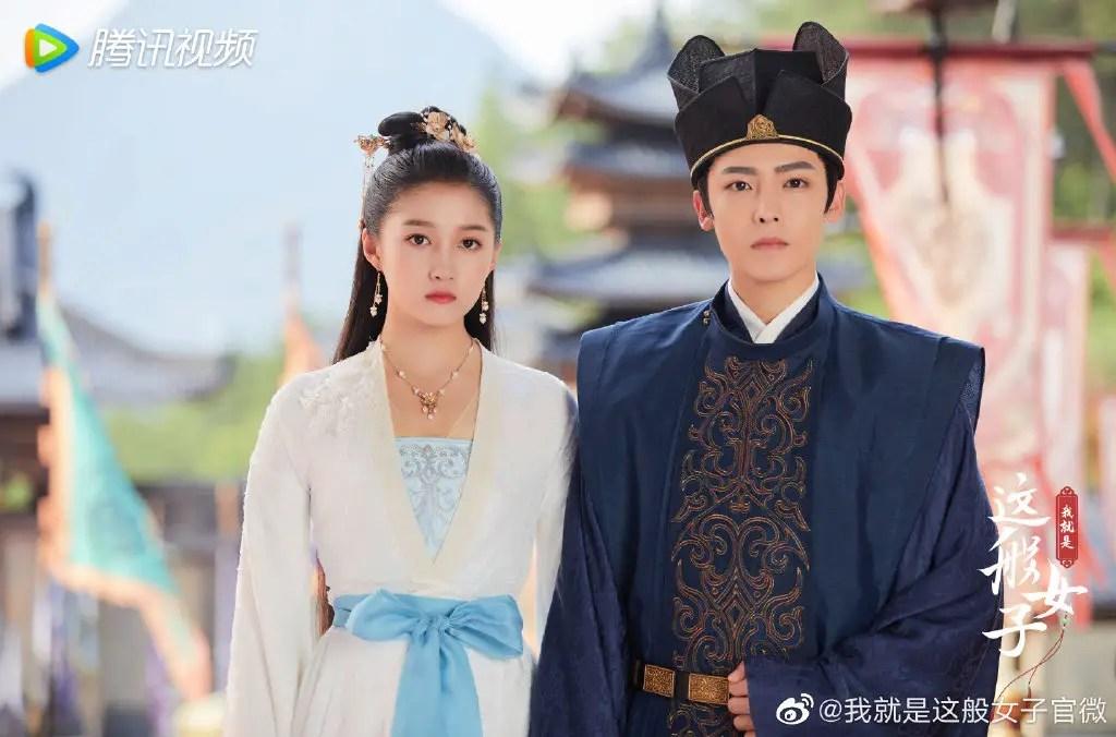 A Girl Like Me Chinese Drama Still 2