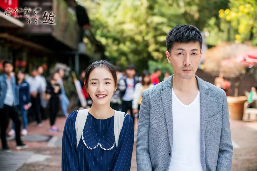 Beauty From Heart Chinese Drama Still 1