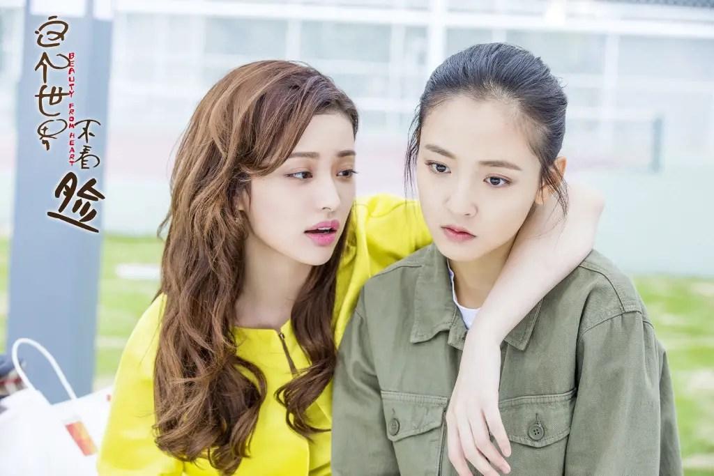 Beauty From Heart Chinese Drama Still 4