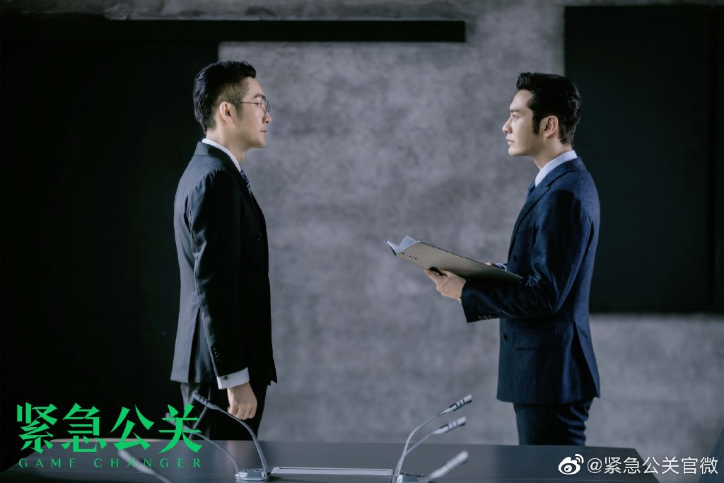 Game Changer Chinese Drama Still 3