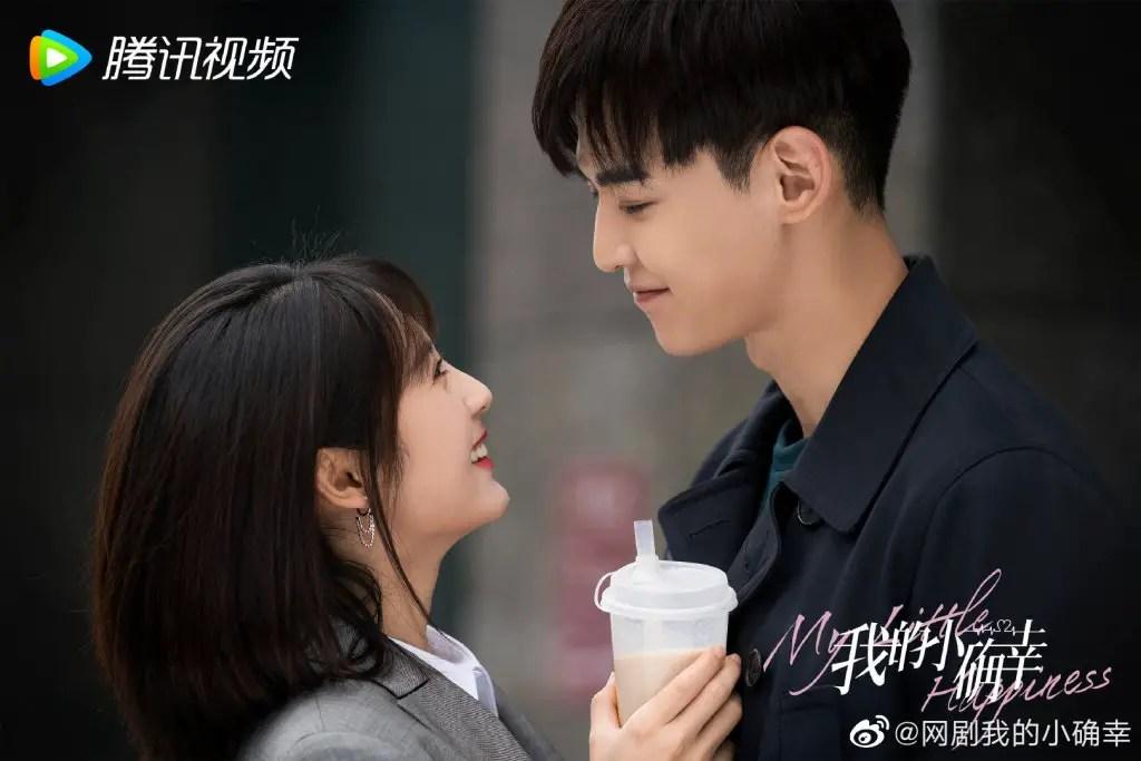 My Little Happiness Chinese Drama Still 1