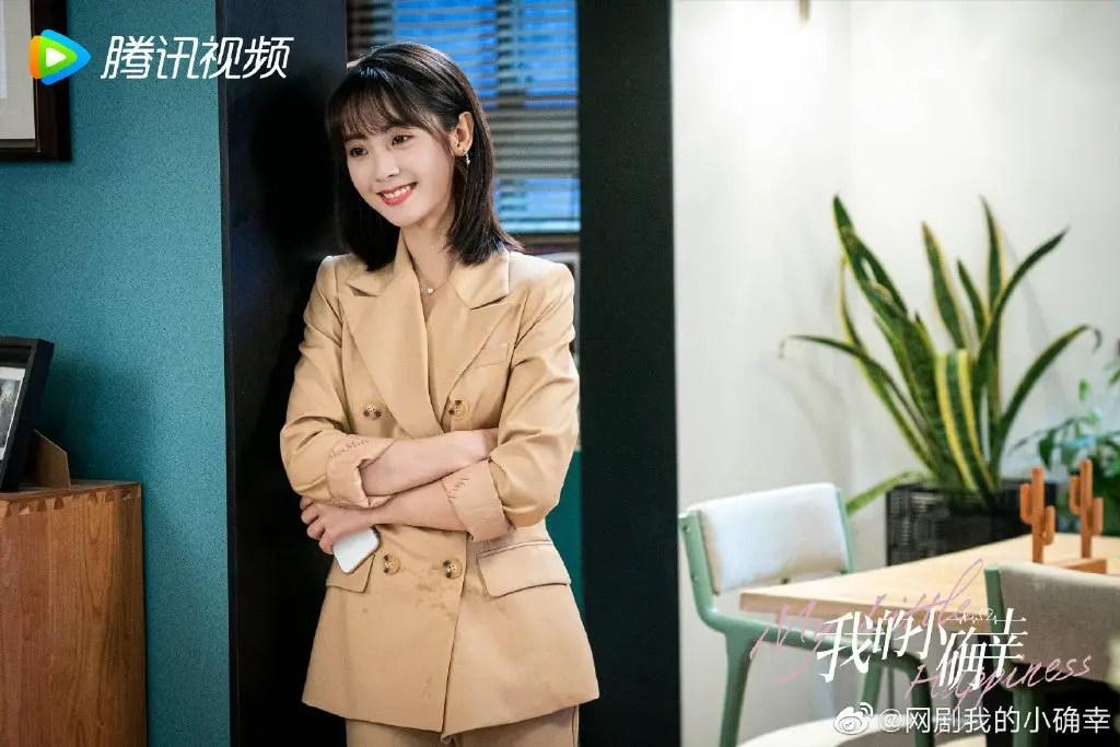 My Little Happiness Chinese Drama Still 2