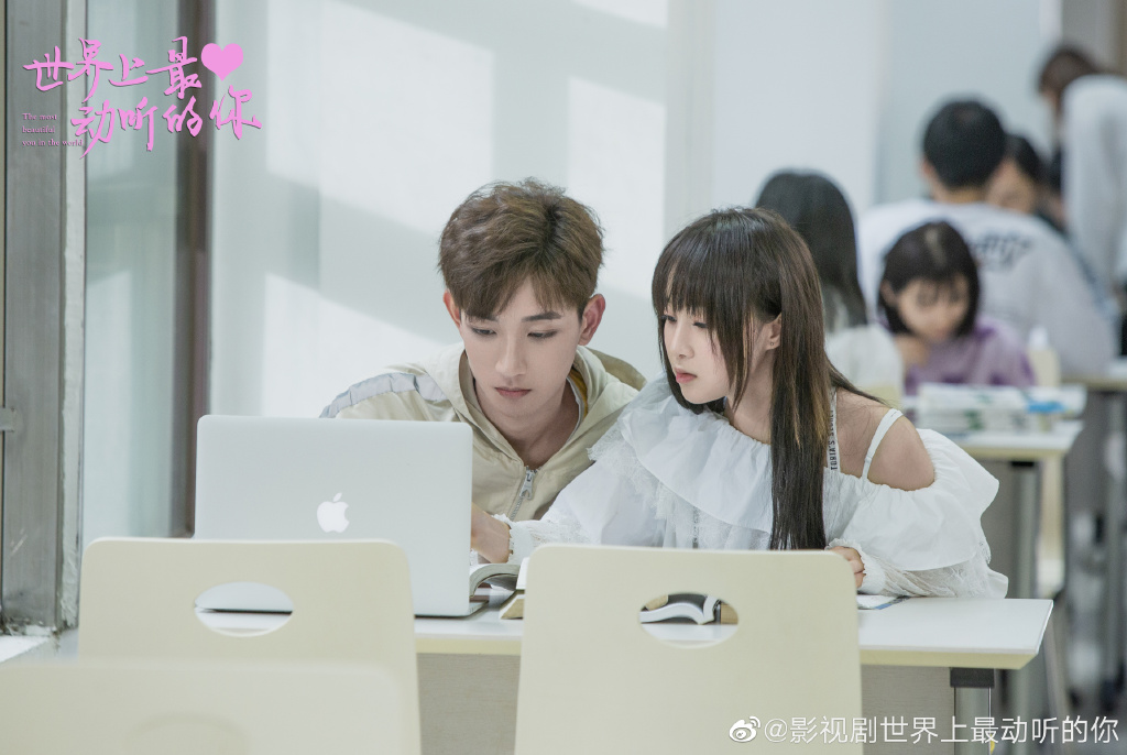 The Most Beautiful You In The World Chinese Drama Still 4