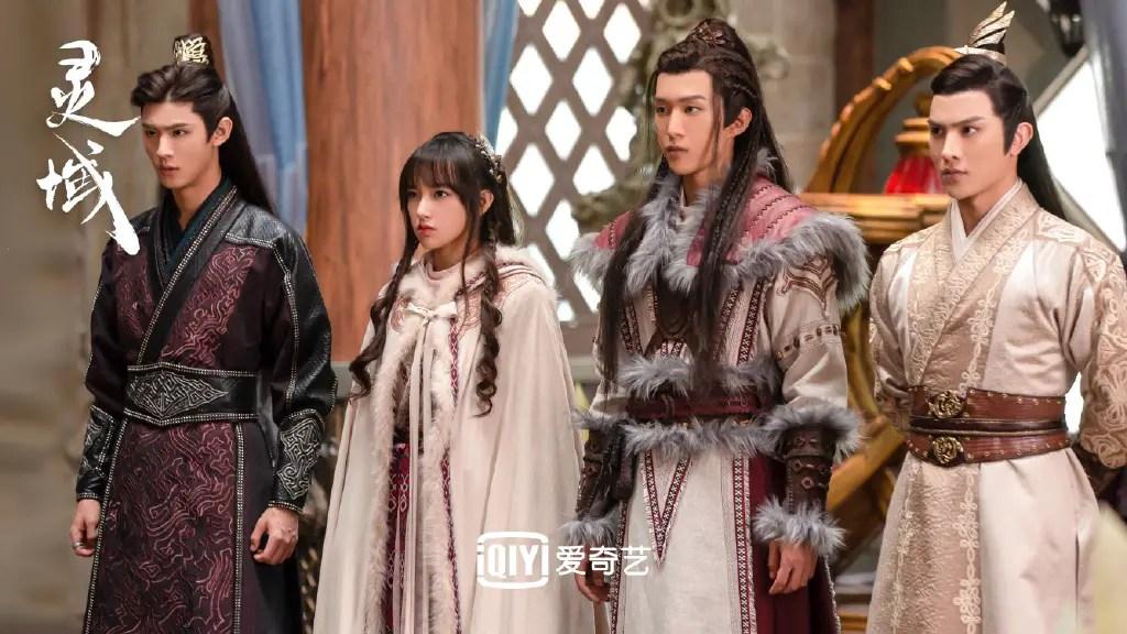 The World Of Fantasy Chinese Drama Still 3