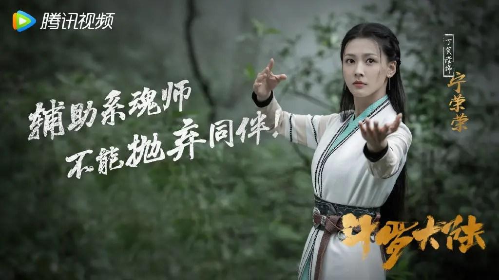 Ding Xiao Ying