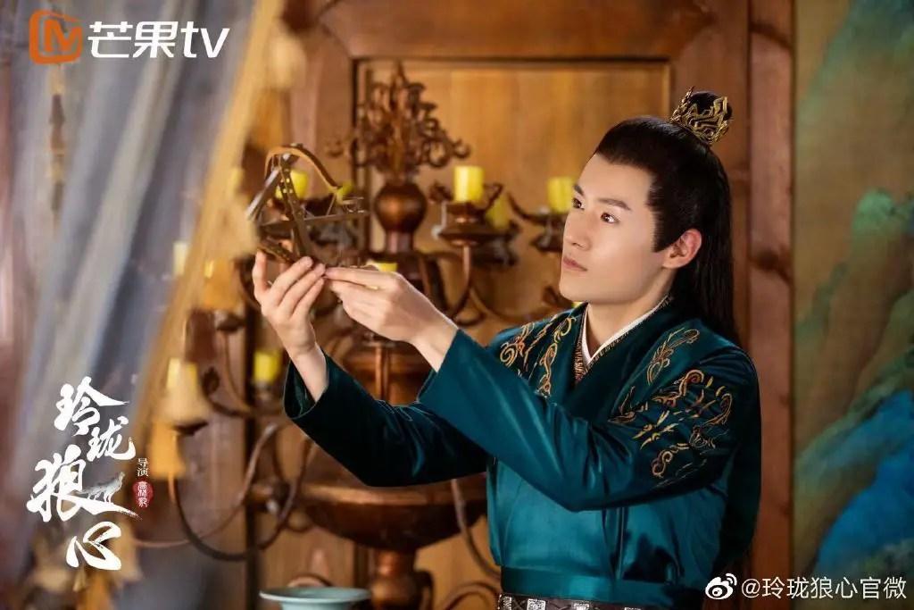 Exquisite Wolf Heart Chinese Drama Still 3