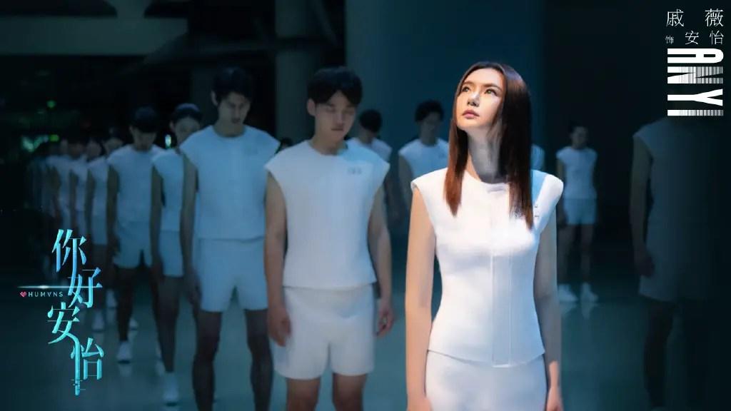 Humans Chinese Drama Still 2