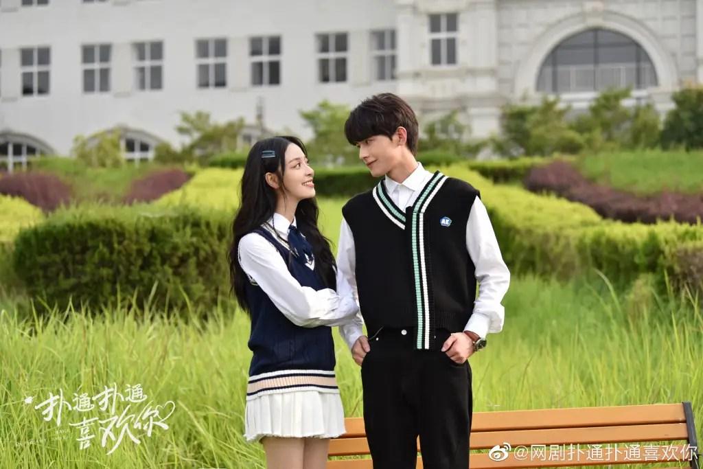 Make My Heart Smile Chinese Drama Still 4