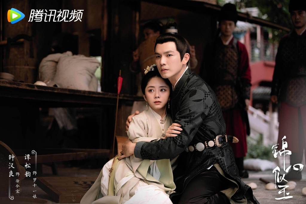 The Sword And The Brocade Chinese Drama Still 3