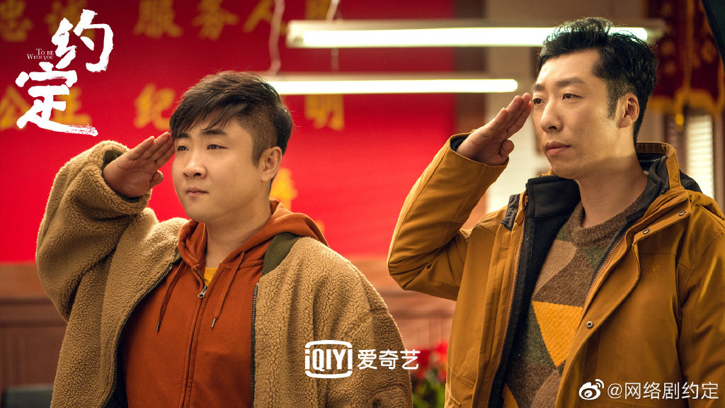 To Be With You Chinese Drama Still 1