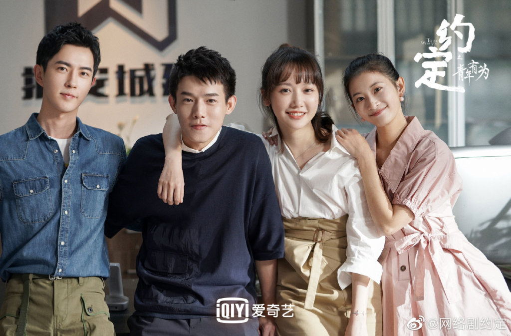 To Be With You Chinese Drama Still 3