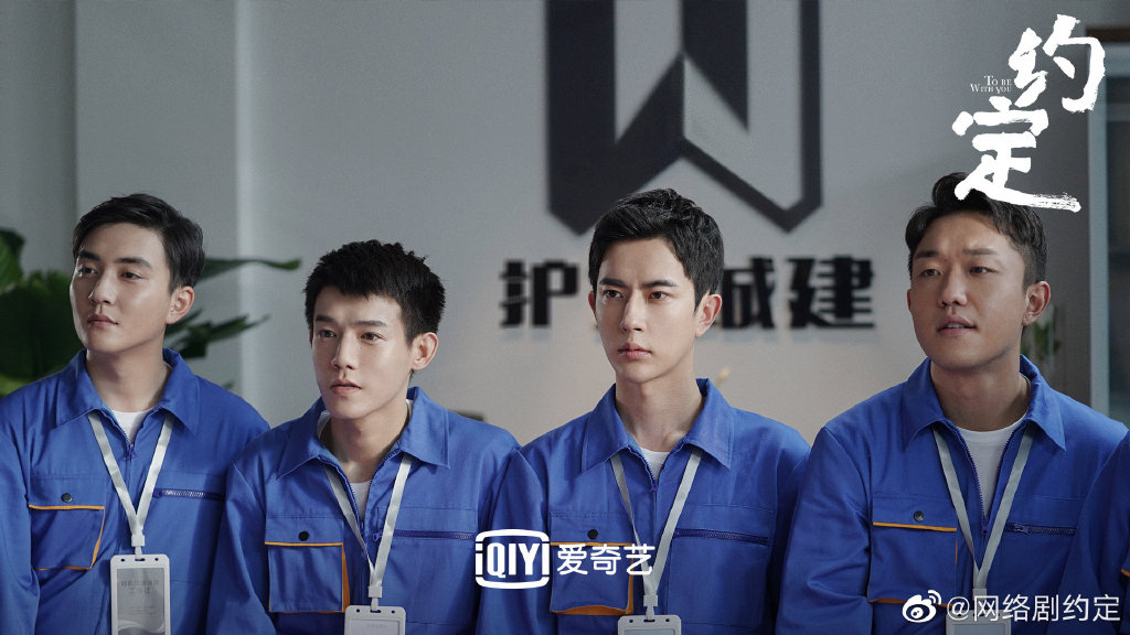 To Be With You Chinese Drama Still 4