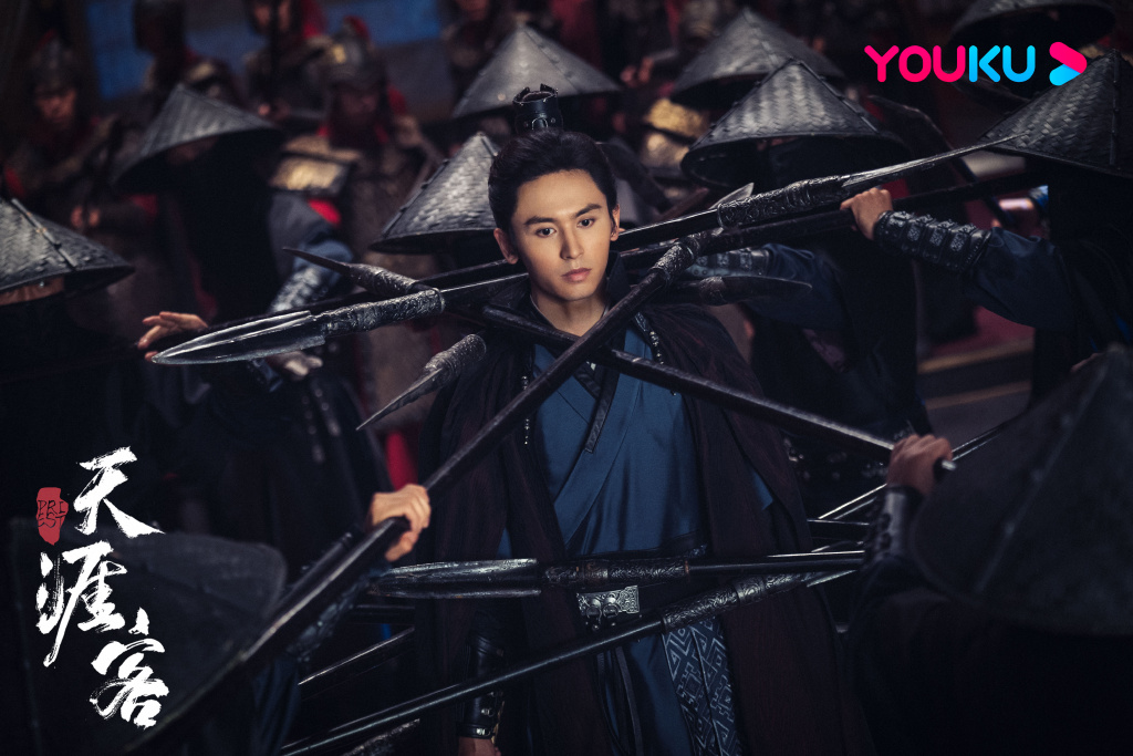 Word Of Honor Chinese Drama Still 1