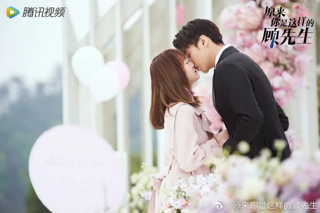 Hello Mr. Gu Chinese Drama Still 1