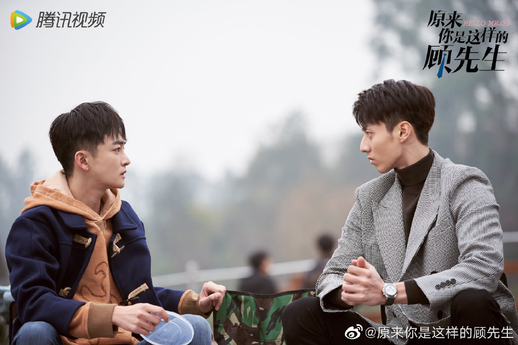 Hello Mr. Gu Chinese Drama Still 2