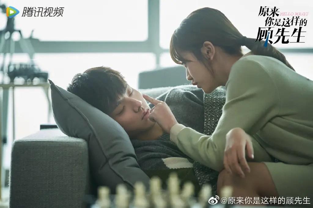 Hello Mr. Gu Chinese Drama Still 3