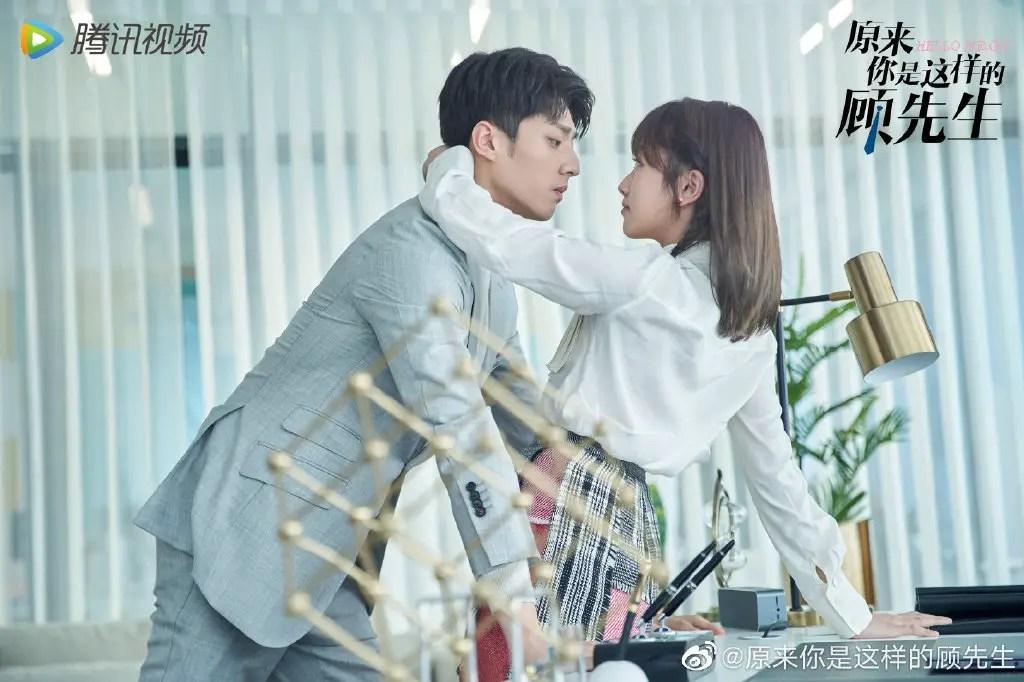 Hello Mr. Gu Chinese Drama Still 4