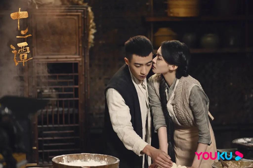 Twelve Legends Chinese Drama Still 3