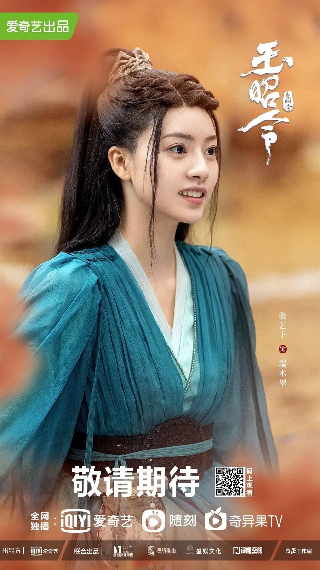 Zhang Yi Shang